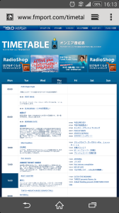 Screenshot_2015-02-26-16-13-55